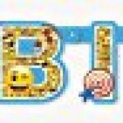 6ft-Emoji-Birthday-Banner-0-0